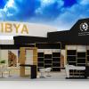 Ministère du Commerce de la libye ( FIA )